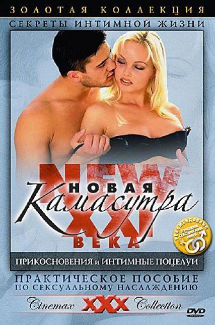 foto-golih-zhenshin-s-vaginami